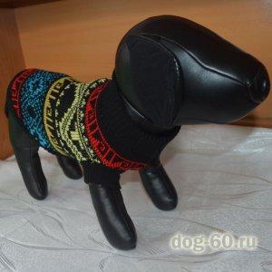 Свитер вязаный для собак