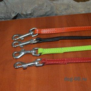 Поводок кожаный шириной 10 мм цвет в ассортименте