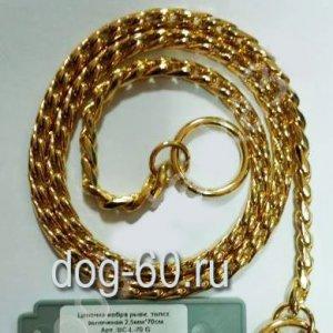 Цепочка кобра толстая золото